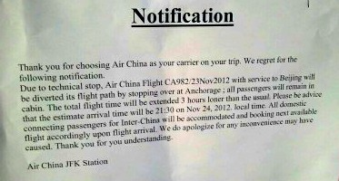 airchinanotification
